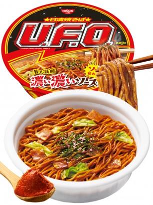 Fideos Yakisoba UFO HK Black | Shichuan Style 116 grs