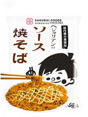 Fideos Yakisoba Japoneses Veganos | 118 grs. | Pedido GRATIS!