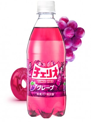 Refresco de Uva Japonés | Retro Gummy Cheerio 500 ml.  | OFERTA!!
