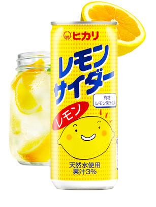 Refresco Japonés de Limones Orgánicos de Kamiita | 250 ml