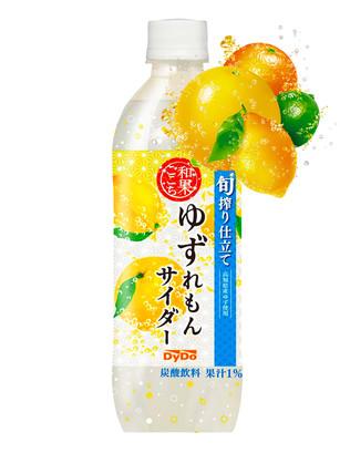 Refresco de Yuzu y Limón Japonés 500 ml