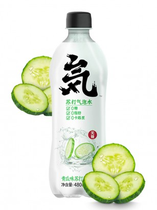 Refresco Clear Sabor Pepino | Sin Azúcar 480 ml.