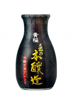 Sake de Kyoto Honjozo | Receta Antigua