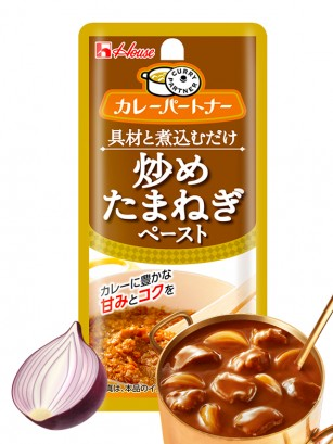 Curry Japonés Fresco con Cebolla Caramelizada 40 grs.