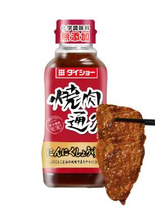 Salsa BBQ Japonesa Yakiniku | Receta Daisho 235 grs