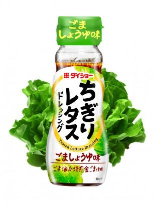Salsa Aderezo de Sésamo Dorado | Receta Daisho 150 ml