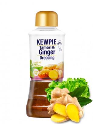 Salsa de Tamari y Jengibre | Kewpie 223 grs