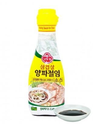 Salsa de Soja Coreana Marinada | Ottogi 275 grs