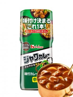 Sazonador de Curry Japonés Especiado, Java | Medio Picante 56 grs.