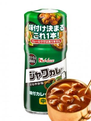 Sazonador de Curry Japonés Especiado, Java | Medio Picante 56 grs. | OFERTA!!