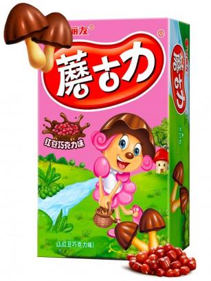 Galletitas Chocogirl recubiertas de Chocolate y Azuki