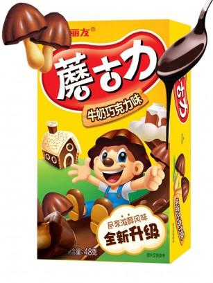 Galletitas Setas de Crema de Chocolate 48 grs.
