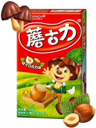 Galletitas Setas de Crema de Chocolate con Avellanas 48 grs.
