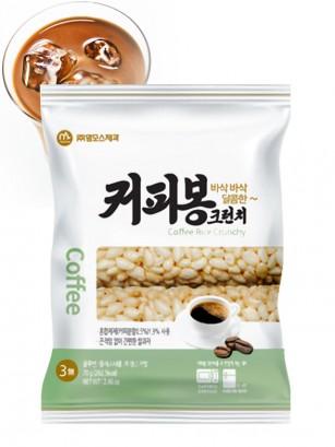 Barritas Coreanas de Arroz con Café 70 grs. | Pedido GRATIS!