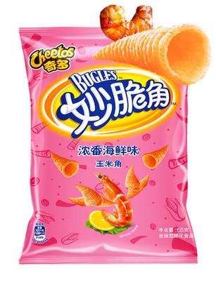 Cheetos 3D Sabor Gambas 40 grs