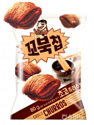 Snack Coreano Kkobuk con Sabor a Churro Chocolate | 80 grs