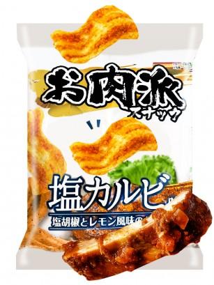 Snack Japonés Sabor Costilla Asada 52 grs.