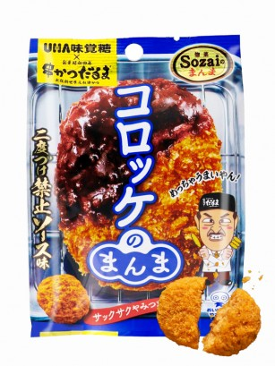 Snack de Croqueta Japonesa | Receta Manma 30 grs.