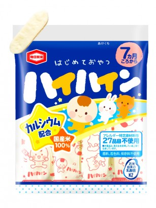 Snack Japonés de Arroz | Senbei Ácido Láctico 53 grs.