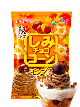 Snack Magic Puff Stars Sabor Postre Mont Blanc 55 grs.