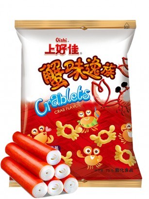 Snack Sabor Cangrejo | Happy Crabs 40 grs.