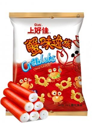 Snack Sabor Cangrejo | Happy Crabs