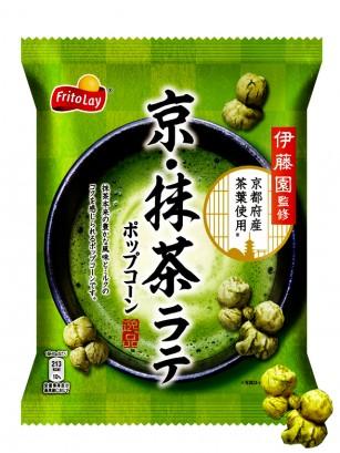 Palomitas de Maíz con Matcha de Kyoto 40 grs.