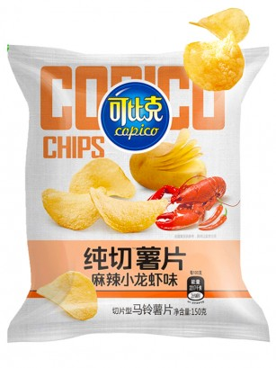 Patatas Fritas Chips sabor Langosta Picante | 30 grs.