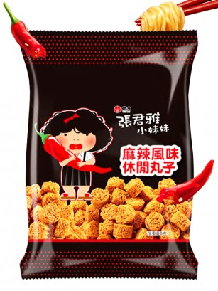 Snack Wonderful de Ramen Sabor Chili Picante 80 grs.