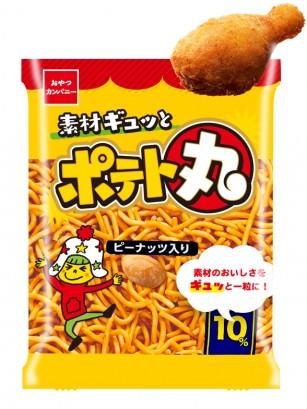 Snack Japonés de Ramen de Pollo Picante con Cacahuetes 28 grs