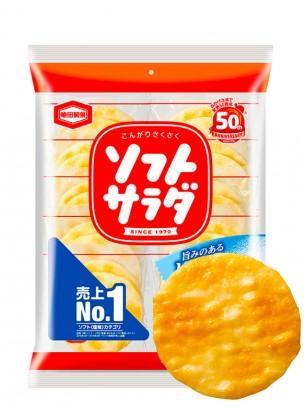 Galletas de Arroz Senbei con Sal Shimamasu de Okinawa 143 grs.
