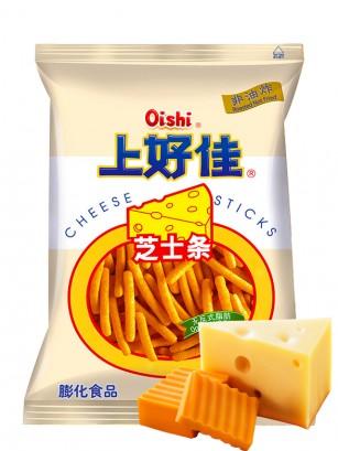 Sticks Happy Cheese