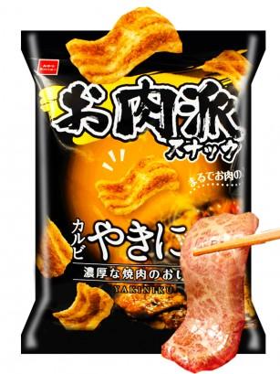 Snack Japonés Sabor Carne Yakiniku 52 grs.