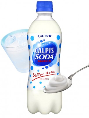 Calpis Soda Yogurth Style 500 ml