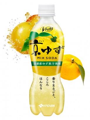 Refresco de Cítrico Yuzu Japonés 450 ml