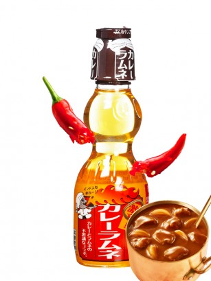 Soda Ramune Sabor Curry Picante 160 ml