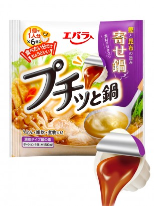 Capsulas Puchitto Sopa Base Nabe Yosenabe 138 grs