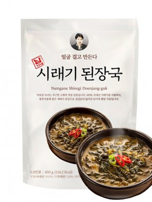 Sopa Coreana Fresca de Ternera y Hojas de Rabano 450 grs