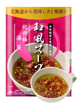 Sopa Japonesa de Ciruela Ume y Algas | 3 raciones