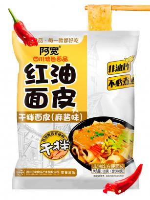 Tallarines Chinos Super Anchos Salteados | Chili y Sésamo 120 grs