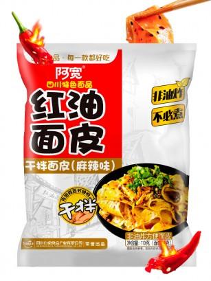 Tallarines Chinos Super Anchos Salteados | Salsa Sichuan 110 grs