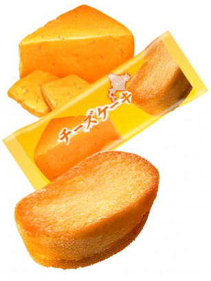 Cheese Cake Japonés Esponjoso de Hokkaido | 88 grs. | Pedido GRATIS!