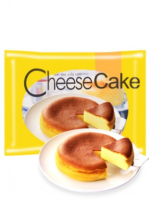 Tarta Cheese Cake Japonesa | 220 grs.