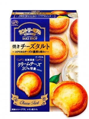 Tartaletas de Queso Fresco de Hokkaido | Receta de Peko-Chan 90 grs