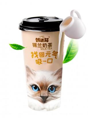 Espresso Té Assam con Leche | Edición Mininos 60 grs