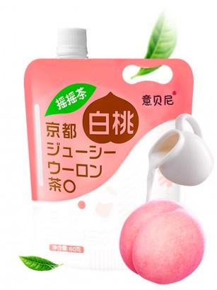 Té Latte de Melocotón Blanco Momo de Kyoto 60 grs