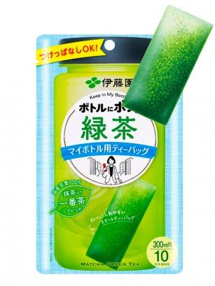 Té Verde Matcha en Infusión | Para Llevar 10 Bolsitas