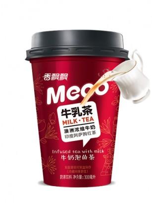 Espresso Té Negro con Leche 300 ml