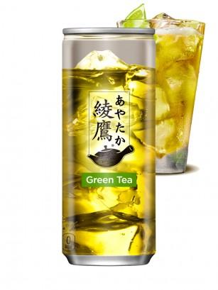 Té Verde Japonés Ayataka HORECA | Sin azúcar 250 ml.