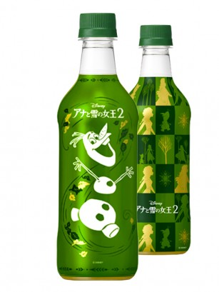 Té Verde Japonés Namacha 525 ml | Frozen 2 Edit.
